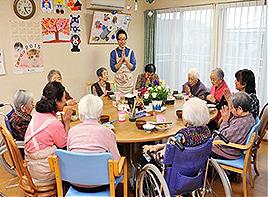 グループホーム(認知症対応型共同生活介護)のイメージ2
