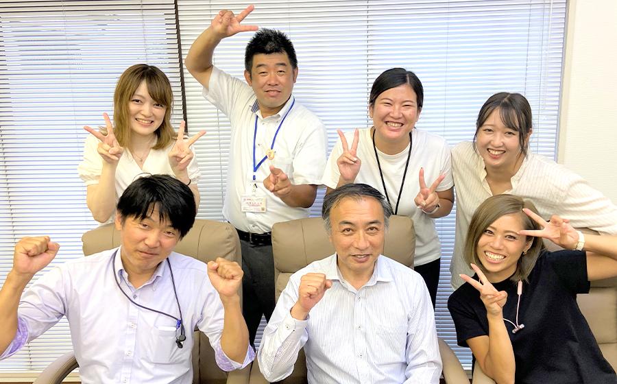 阪神老人ホーム紹介センター